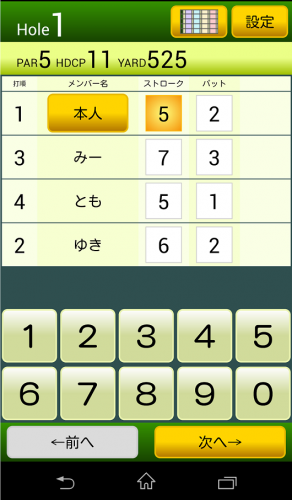Screenshot_2014-07-25-22-40-26