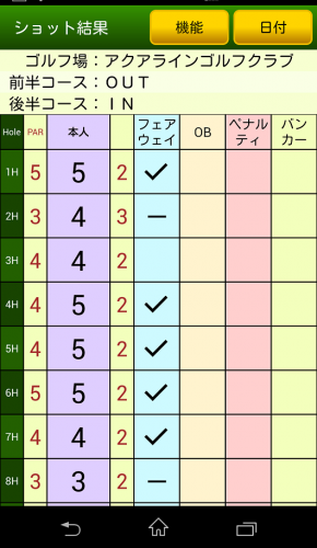 Screenshot_2014-07-25-23-54-18