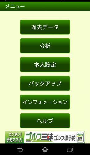 Screenshot_2014-07-26-01-22-16