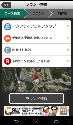 Screenshot_2014-07-26-22-49-06