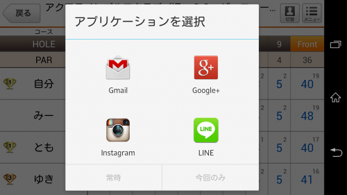 Screenshot_2014-10-05-22-50-28