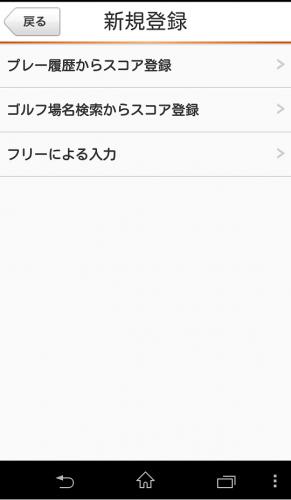 Screenshot_2014-10-05-23-06-09