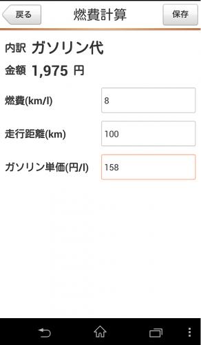 Screenshot_2014-10-08-02-24-26