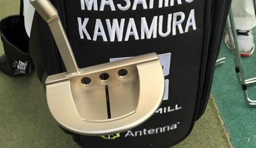 Kawamura01