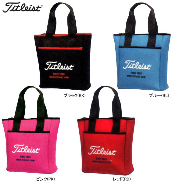 taiteist-bag1