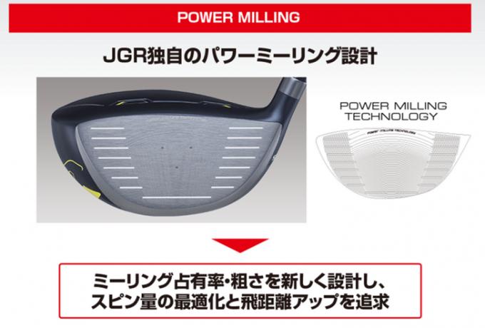 JGR 3