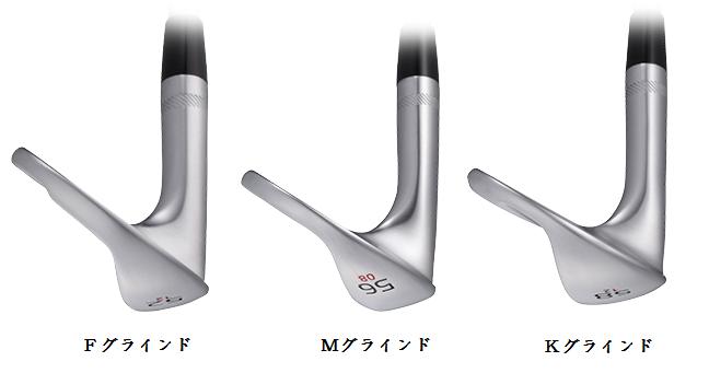 SM6-グラインド