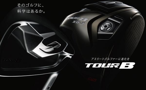 tourb-01