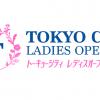 2017年エイプリルフール「TOKYO CITY LADIES OPEN」開催!